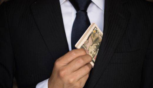 年収が低くても「4つのルール」を守れば貯金できる!