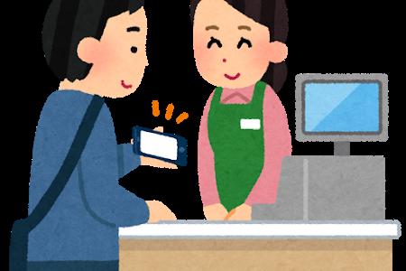 【スーパー】レジのアルバイト・パート仕事内容まとめ【評価・レビュー】