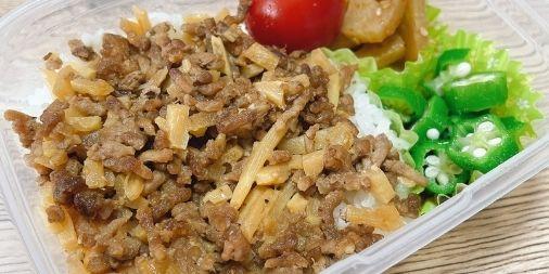ひき肉とたけのこの肉みそ炒めのレシピ