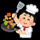 【スーパー】惣菜のアルバイト・パート仕事内容まとめ【評価・レビュー】